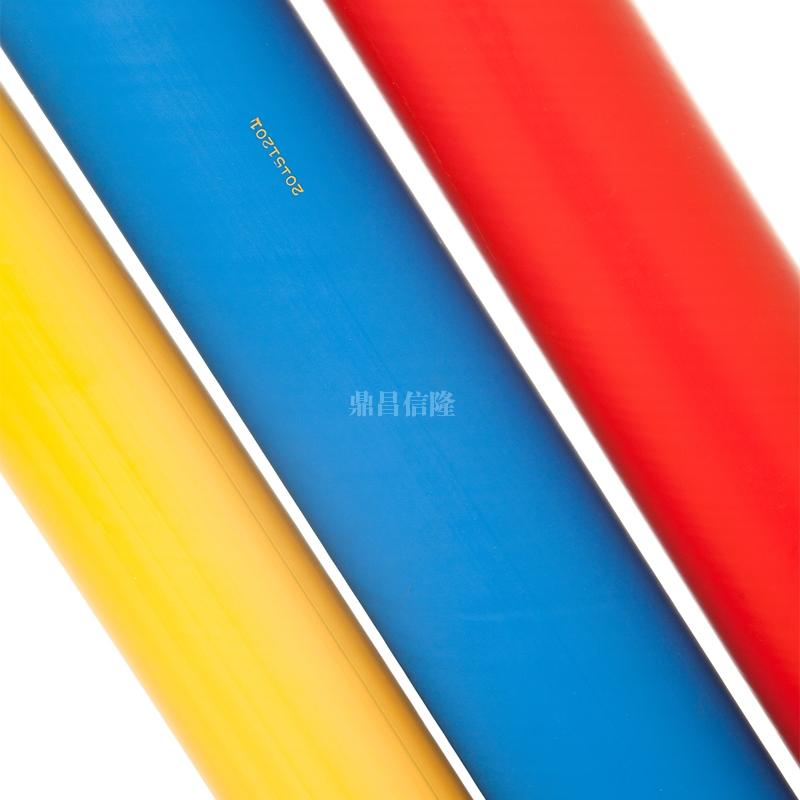 钢丝网骨架彩色管道